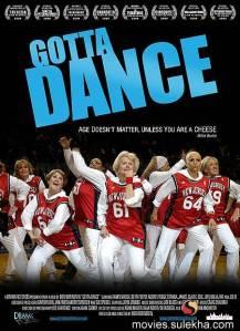 gotta-dance-01